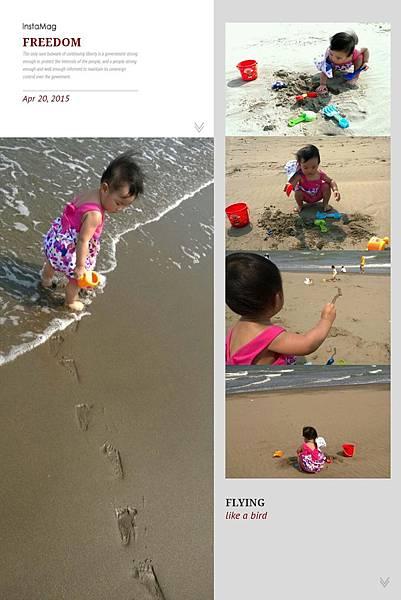 20150419竹南海灘 (6).jpg