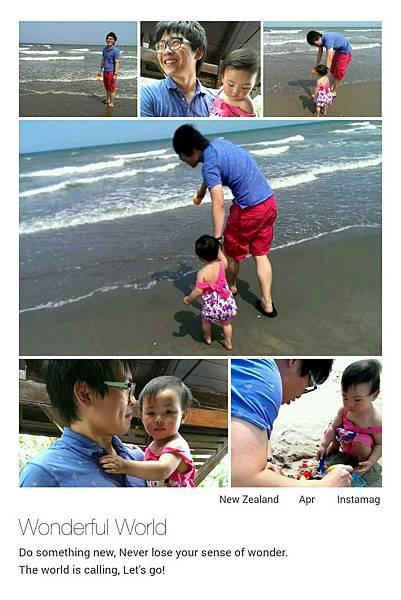 20150419竹南海灘 (7).jpg