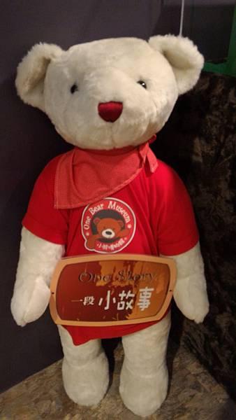 20170105 (5)泰迪熊博物館.jpg