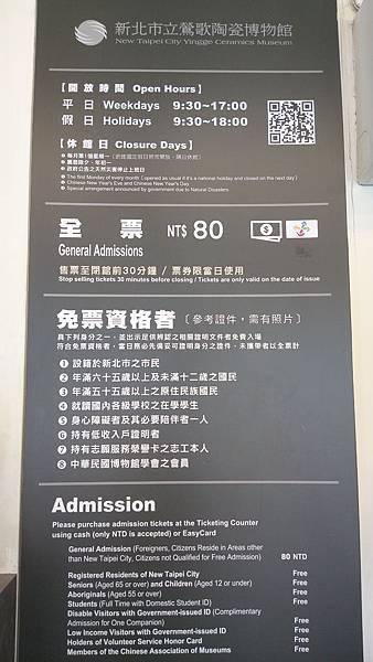 20170722 (1)鶯歌陶瓷博物館.jpg