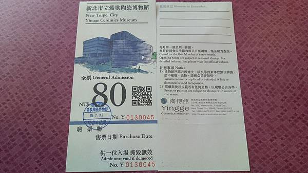 20170722 (2)鶯歌陶瓷博物館.jpg