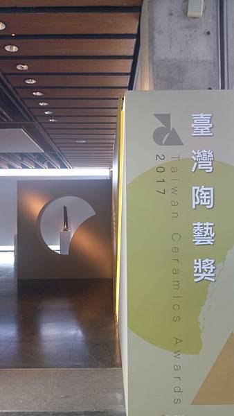 20170722 (18)鶯歌陶瓷博物館.jpg