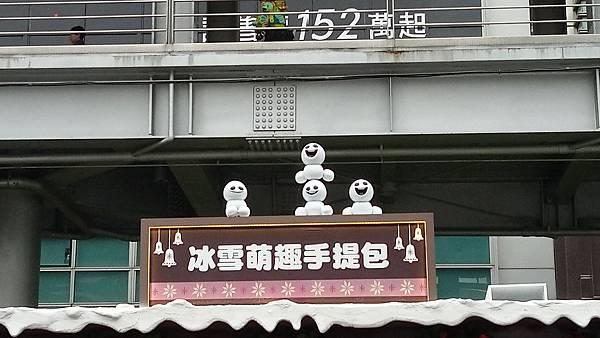 20171208 (9).jpg