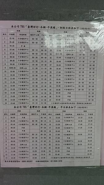 1205 (1).jpg