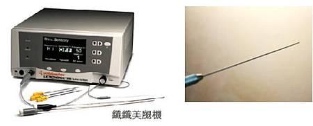 纖纖美腿機.jpg