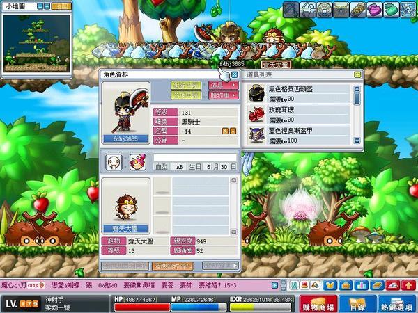 Maple0385.jpg