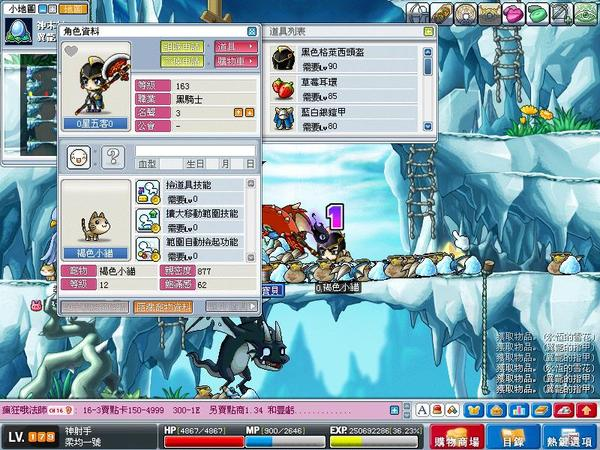 Maple0382.jpg