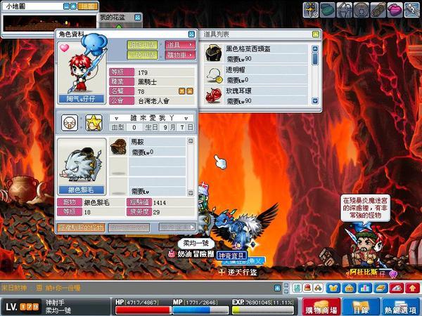 Maple0361.jpg