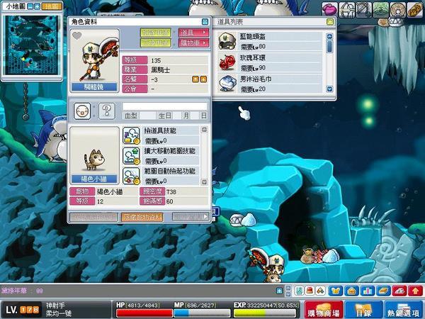 Maple0344.jpg