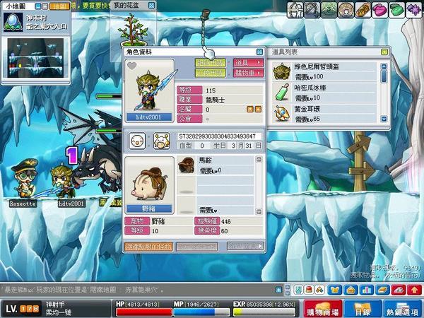Maple0328.jpg