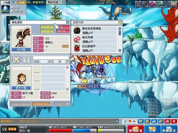 Maple0327.jpg
