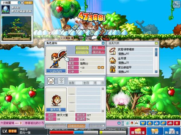 Maple0310.jpg