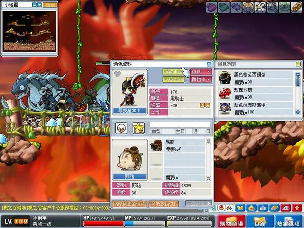 Maple0305.jpg