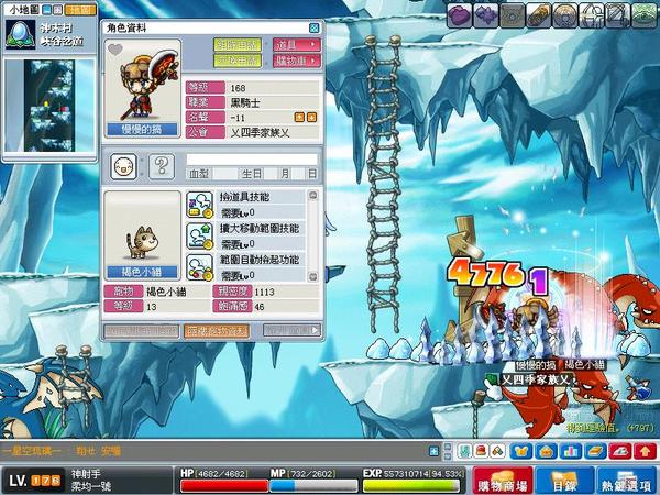 Maple0288.jpg