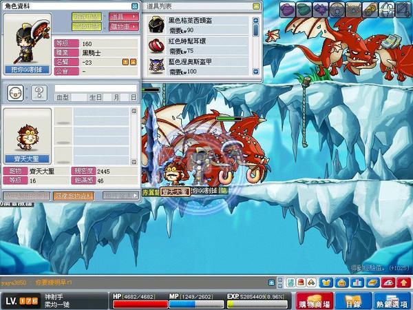 Maple0239.jpg