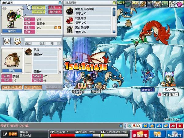 Maple0193.jpg