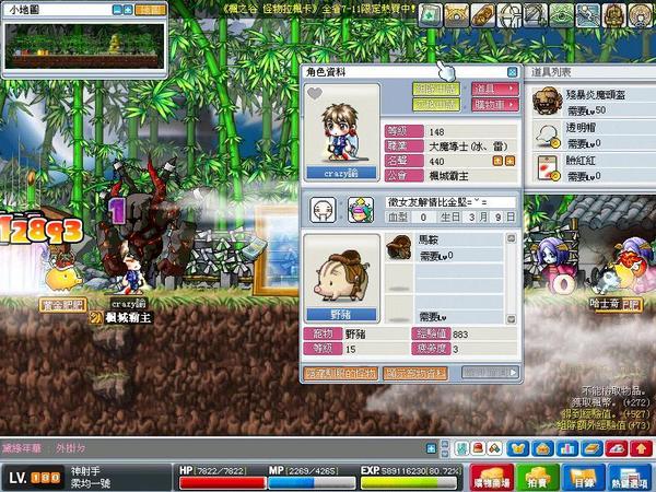 Maple0102.jpg