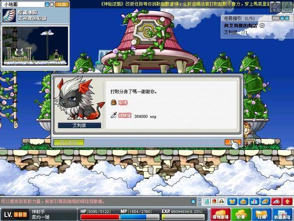 Maple0061.jpg