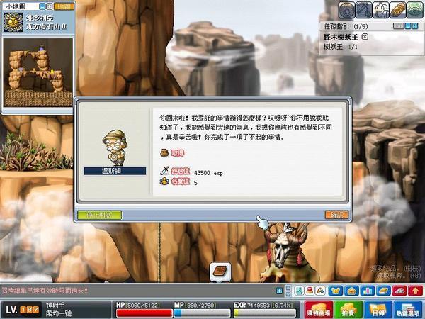 Maple0065.jpg