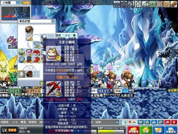 Maple0101.jpg