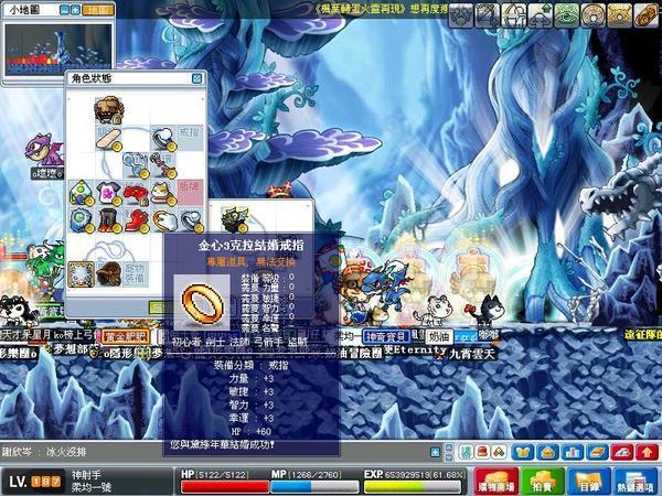 Maple0108.jpg