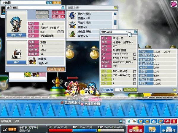 Maple0112.jpg