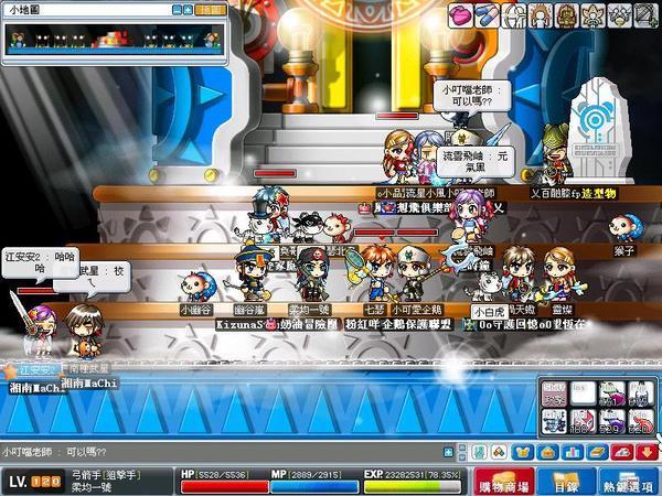 Maple0123.jpg