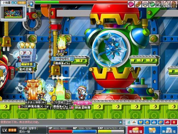 Maple0216.jpg