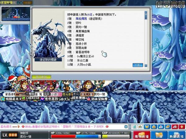 Maple0185.jpg