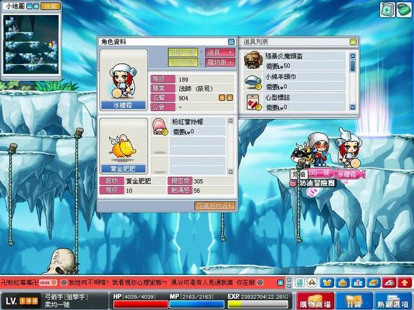 Maple0085.jpg