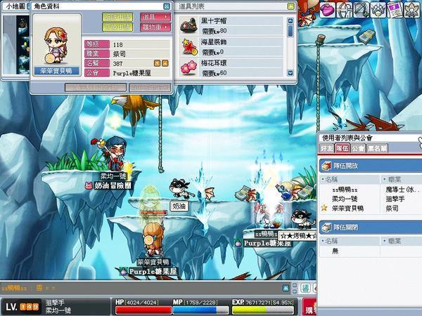 Maple0147.jpg
