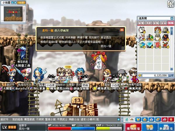 Maple0198.jpg