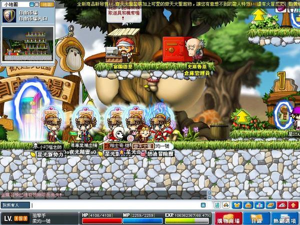 Maple0202.jpg