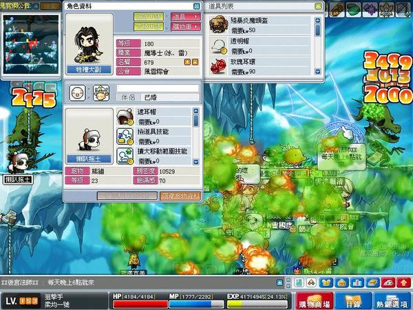 Maple0240.jpg