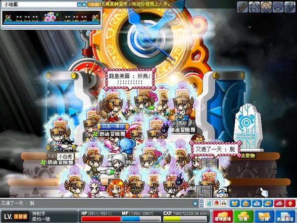 Maple0659.jpg