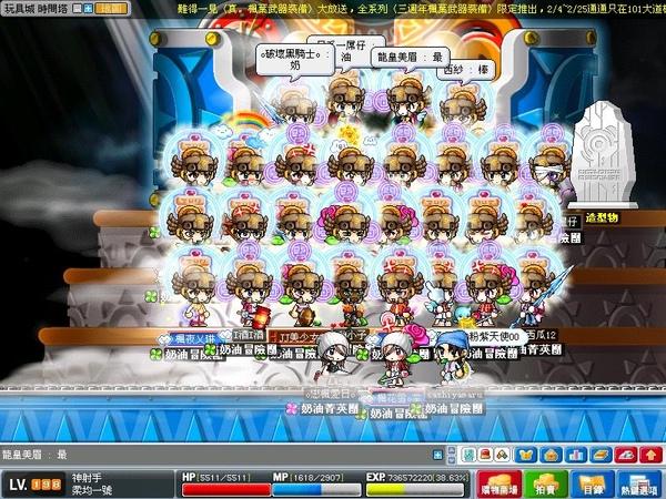 Maple0670.jpg