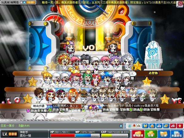 Maple0685.jpg