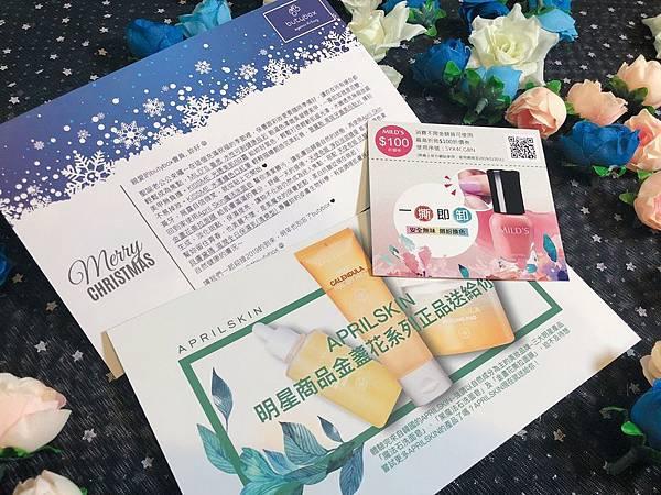 美妝盒_181219_0003.jpg