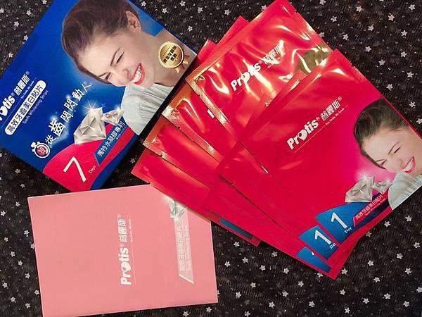 美妝盒_181219_0010.jpg