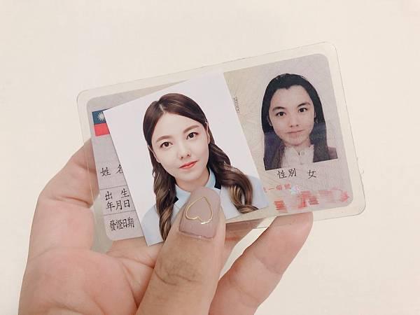 韓式證件照