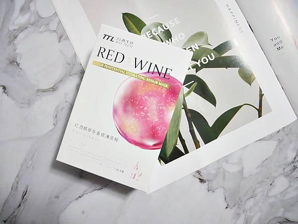 台酒生技 VINATA 紅酒精華多重修護面膜 嫩白 保濕 緊緻 面膜推薦