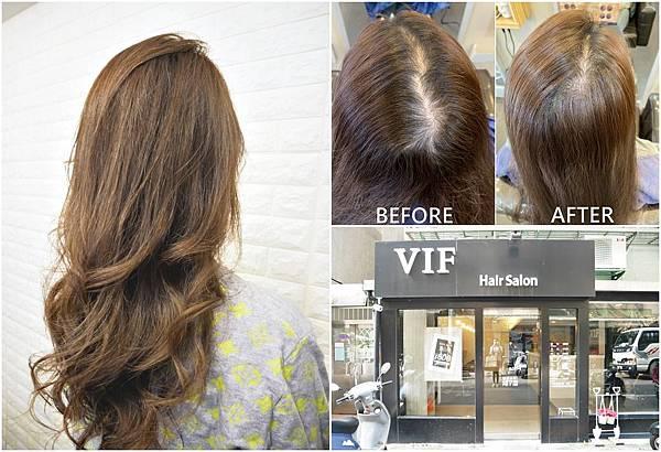 VIF美髮沙龍 天母美髪 台北美髪 台北髮廊 天母髮廊 分線明顯 頭髮稀疏 髪旋 瀏海分叉