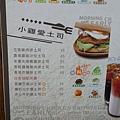 早安公雞晨食(8).jpg