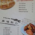 早安公雞晨食(10).jpg