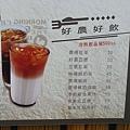 早安公雞晨食(11).jpg