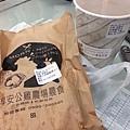 早安公雞晨食(12).jpg