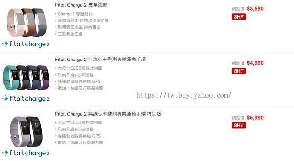 charfe2.jpg