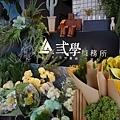 弎學植物所 (15).JPG