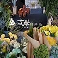 弎學植物所 (17).JPG