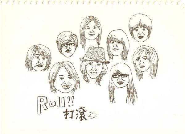 roll 2-2.jpg